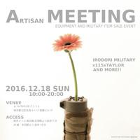販売イベント ARTISAN MEETING開催!!