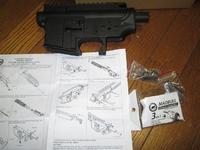 VICKERSのレシーバーで銃を作っていこう。