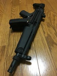BOLT MP5