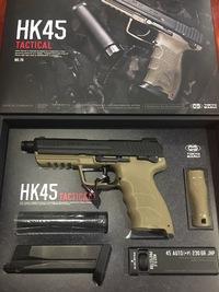 東京マルイHK45 Tactical