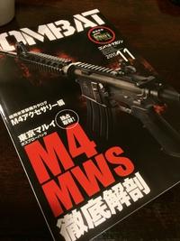 ガスブロ M4