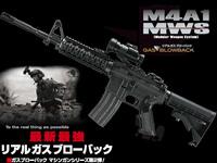 東京マルイ M4A1 MWS ガスブローバックレビュー!