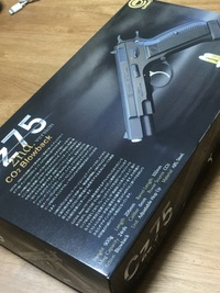 Carbon8 CZ75 CO2
