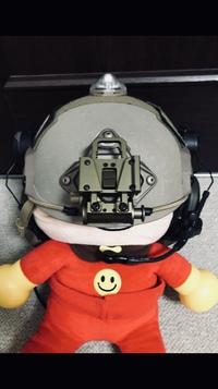 ヘルメットを少しだけバージョンアップ