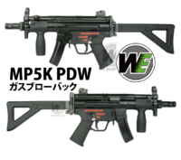 WE MP5K PDW ガスブローバック