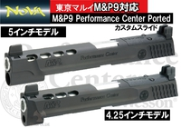 M&P9 Performance Center Ported カスタムスライド