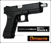 アウターバレルの交換の仕方(Glock編)