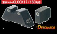Glockの背の高いサイト