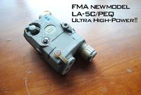 FMA PEQ15 LA-5C ウルトラハイパワー! 最新モデル