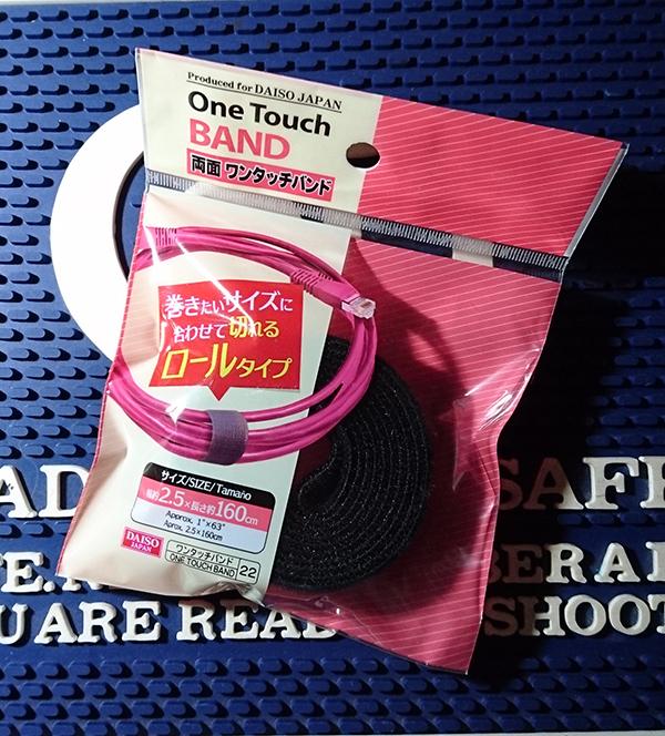 daiso ベルクロ テープ