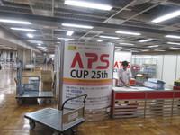 第25回APSカップ本大会参戦記集
