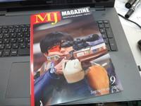 MJマガジン9月号発売!APSカップ本大会特集ですよ