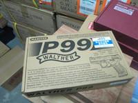 マルゼンさんの品切れ中の商品が少量入荷しました