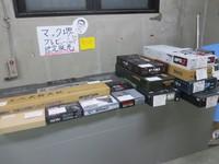 12月23日、24日、25日は中古市!マック堺さんのレビュー品特価販売もやりますよ!