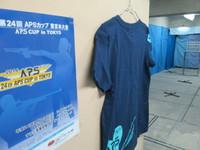 APS本体会記念Tシャツ