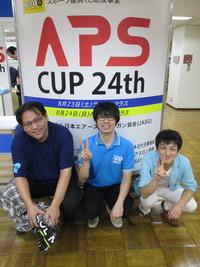 APSカップへの道 最終回