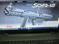 SGR12は明日発売で~す!