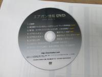 マック堺さんのエアガン情報DVD980円にて発売中!