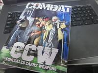コンバットマガジン11月号が発売になりました