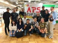 第28回APSカップ東京本大会参加の皆さん・・・
