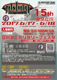 立川ミニミリ6月17-18日です!(^^
