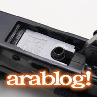 E&L AK対応インナーマグウェル入荷