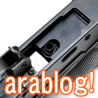 AKインナーマグウェルVer3.0開発中