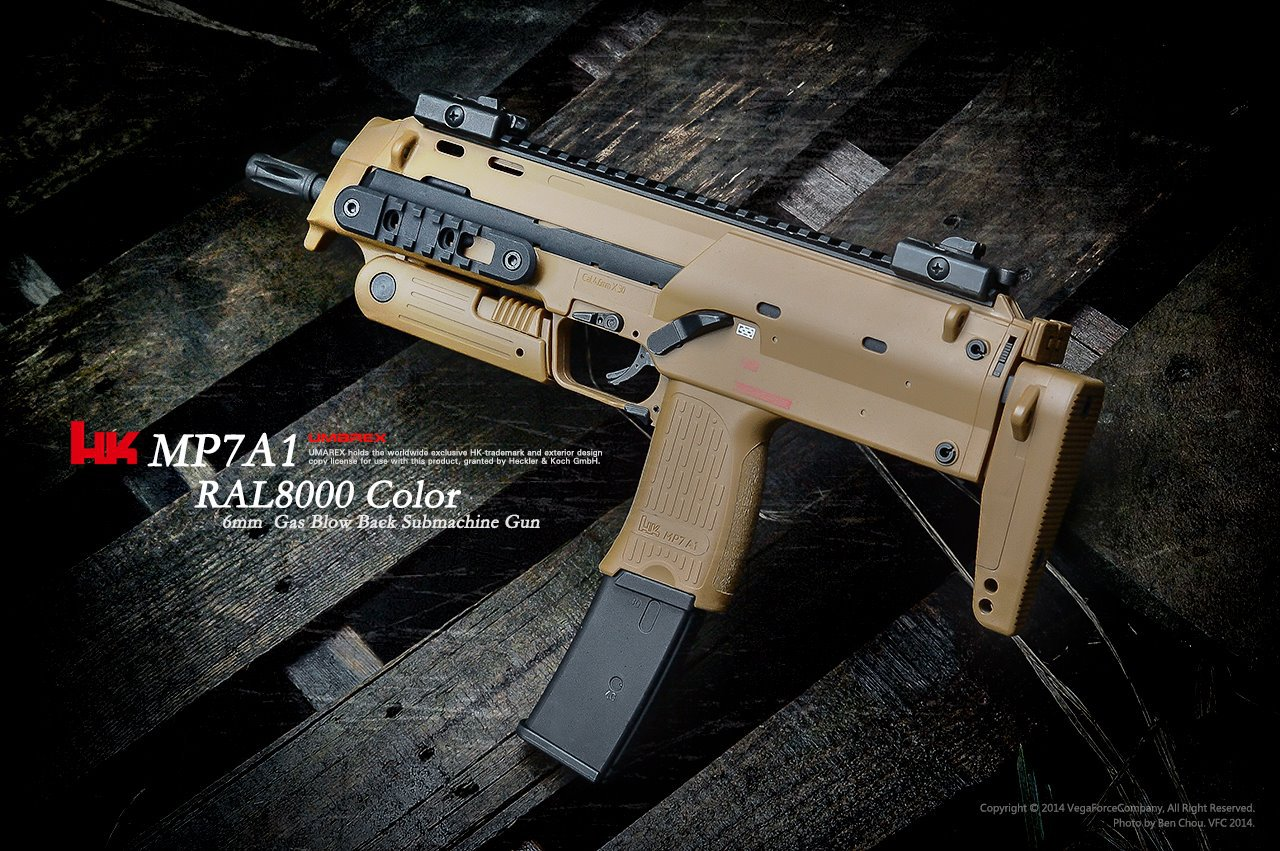 【UMAREX】MP7A1 TAN - RAL8000 GBBR【VFC】