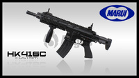 【東京マルイ】次世代HK416C CUSTOM