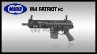 【東京マルイ】M4 PATRIOT HC