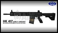 【東京マルイ】次世代電動ガン HK417 EARLY VARIANT