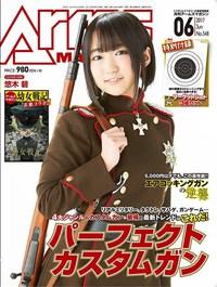 4/27(木) 新刊雑誌のお知らせ