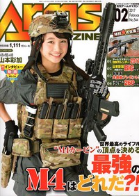 12/27(火) 新刊雑誌のお知らせ