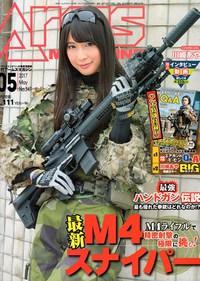 3/27(月) 新刊雑誌のお知らせ