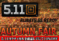 5.11 AUTUMN FAIR !!
