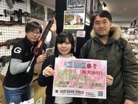 秋葉原のショップさんにイベントポスターお願いしてきました!!!
