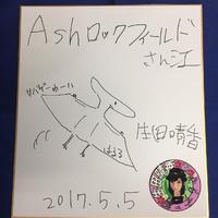 恐竜アイドル生田様が参戦してくれました!!!