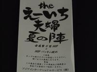 ☆弊社オリジナル商品 第5弾☆