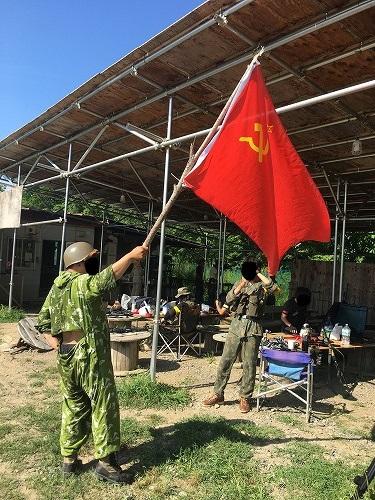 旗を掲げよ