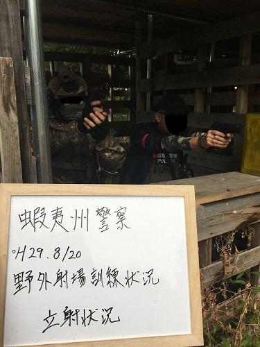 射撃訓練状況