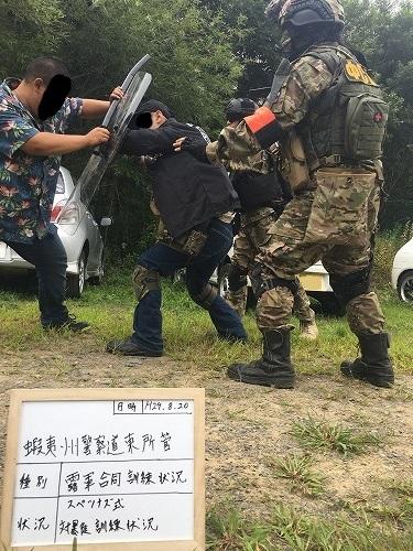 蝦夷州警察の攻防