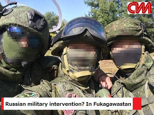 自撮りロシア兵(位置情報付き)