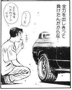 板金8万円コース