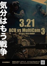 ACUvsMC3 中止(順延)となりました。