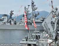 Hiroshima: Kure Naval Arsenal 4 2012/07/26 13:46:44