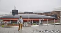 Hiroshima: Kure Naval Arsenal 5 2012/07/26 13:47:58