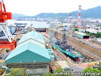 Hiroshima: Kure Naval Arsenal 3 2012/06/29 16:32:25