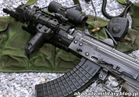 Light Weight Mag for TM AKs 2011/10/30 01:11:21