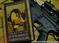 Magpul Dynamics - Handgun 2010/02/15 00:06:20