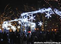 大阪光のルネッサンス 2010/12/24 13:14:25